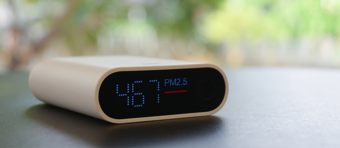 the best air quality monitor